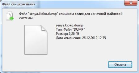 http://nout76.ru/images/kak2
